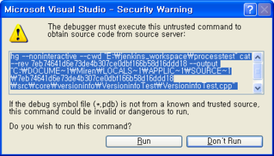 Source Server Security Warning - Local Path