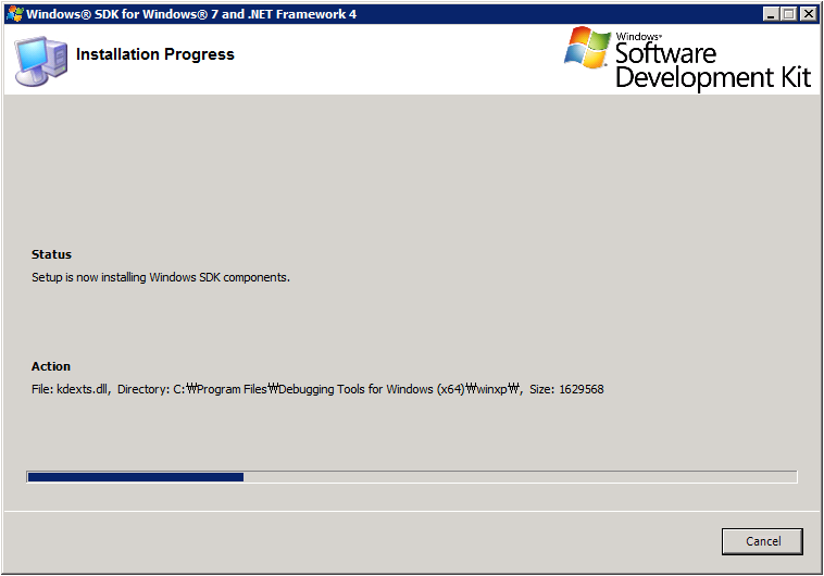 Windows SDK Setup - Installation Progress