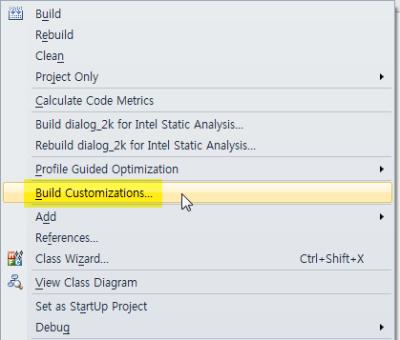 Build Customizations