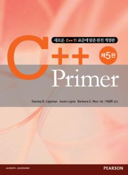 C++ Primer 5판 한국어판 표지