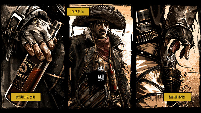 Call of Juarez - Gunslinger 1